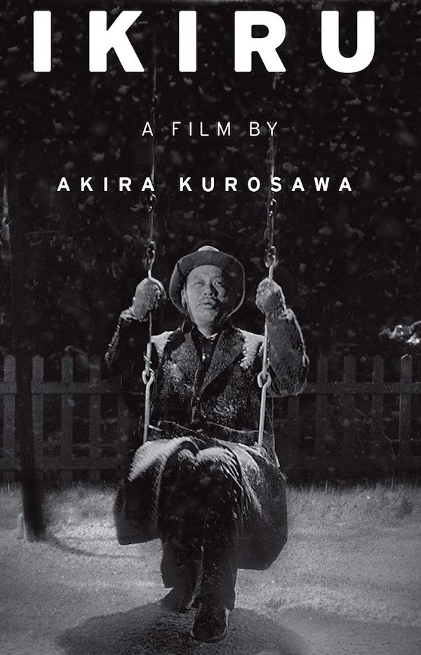 Ikiru - a film by Akira Kurosaw move poster.